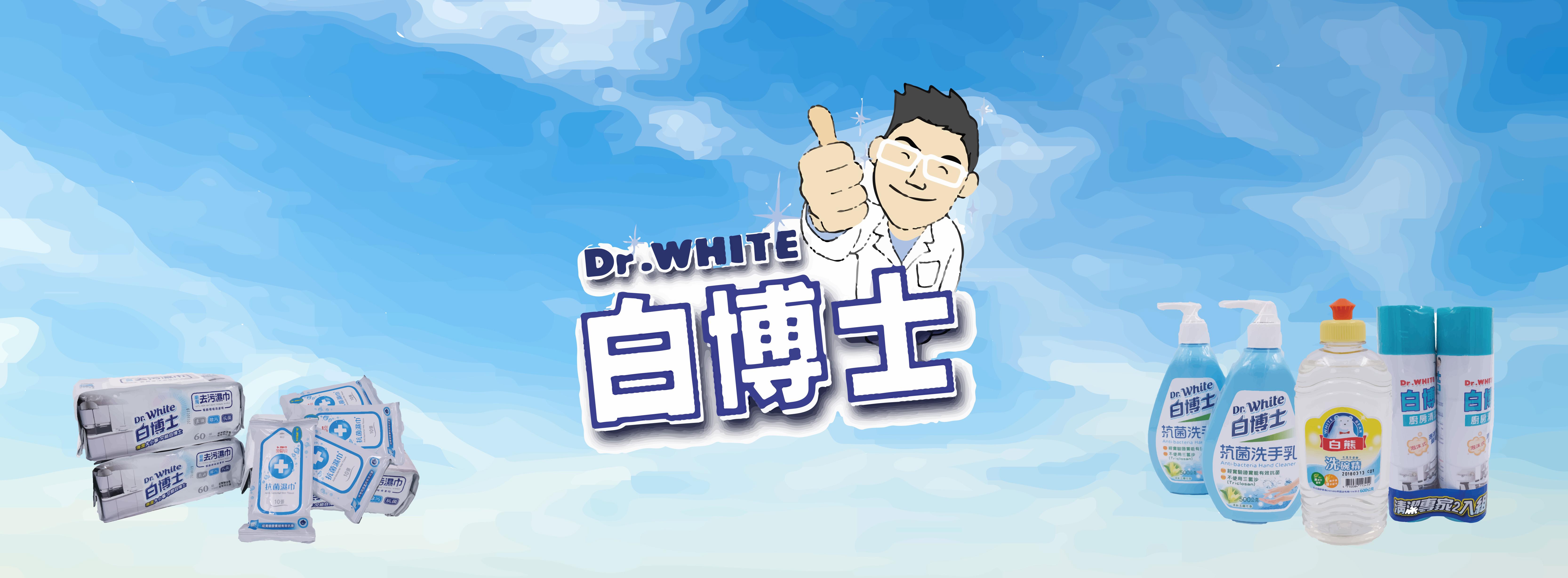 Dr. Bai